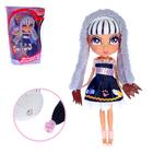 Кукла модная «Модная вечеринка» с аксессуарами