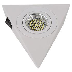 Светильник Mobiled Ango 3,5Вт LED 4000K белый 5x5x4,5см