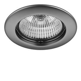 Светильник встраиваемый Lega 16 50Вт Gu5.3; GU10 хром