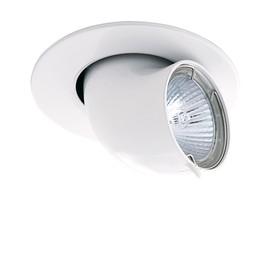 Светильник встраиваемый Braccio 50Вт Gx5.3 белый