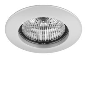 Светильник встраиваемый Teso fix 50Вт Gu5.3; GU10 белый