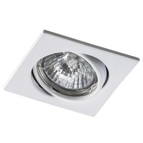Светильник встраиваемый Lega 16 50Вт Gu5.3; GU10 белый