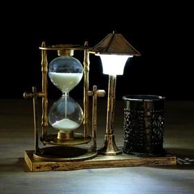 Часы песочные 'Уличный фонарик' с подсветкой и карандашницей, 6.5х15.5х14.5 см, микс Ош
