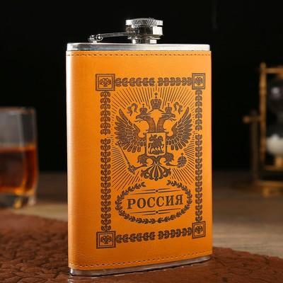 """Фляжка 270 мл """"Россия"""", герб в рамочке, светло-коричневая, 9.5х2х14.5 см - Фото 1"""
