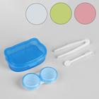 Набор для контактных линз «Классика», 3 предмета, в футляре, цвет МИКС