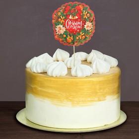 Топпер в торт «С Новым Годом», венок