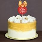 Топпер в торт «С Новым Годом», шарик - Фото 1