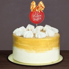 Топпер в торт «С Новым Годом», шарик