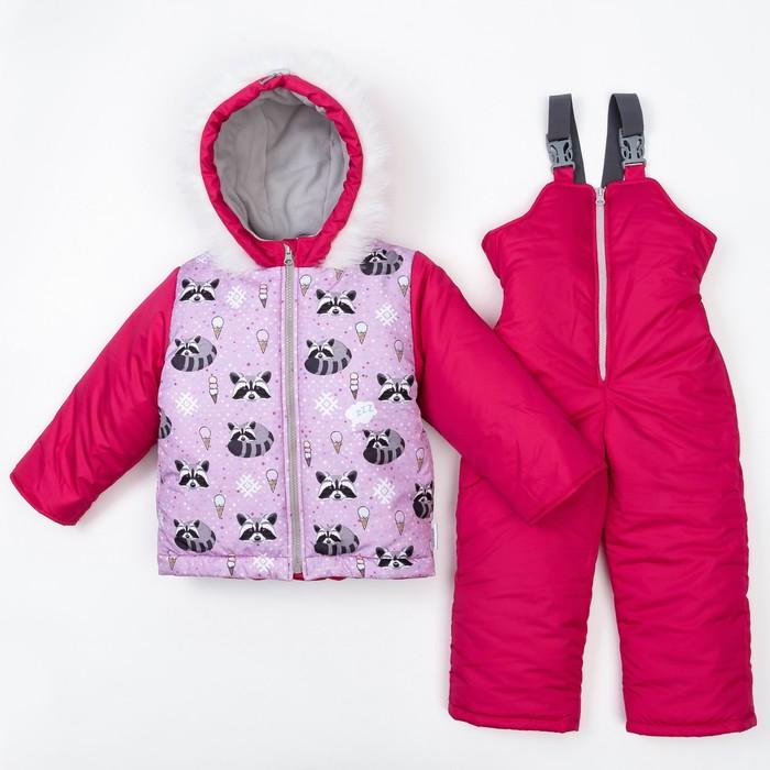 """Комплект для девочки: куртка и полукомбинезон KAFTAN """"Енотик"""" рост 110-116 (34), 5-6 лет"""