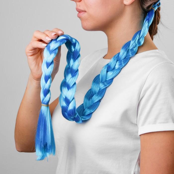 Коса на резинке, 80 см, цвет голубой