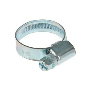 Хомут червячный, диаметр 16-27 мм, ширина ленты 9 мм, оцинкованный