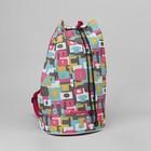 Рюкзак молодёжный-торба, отдел на шнурке, цвет разноцветный