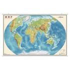 Карта Мир Физическая 122*79см 1:25М лам на рейках в пласт тубусе ОСН1234491