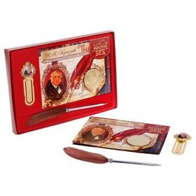 Подарочный набор 'И.А.Крылов' ручка + закладка+ монета Ош