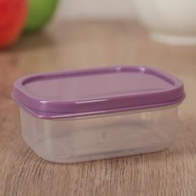 Контейнер прямоугольный Доляна, пищевой, 150 мл, цвет фиолетовый