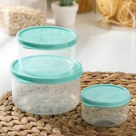 Набор контейнеров пищевых круглых Доляна, 3 шт: 150 мл, 300 мл, 500 мл, цвет бирюзовый