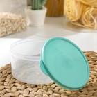 Набор контейнеров пищевых круглых Доляна, 3 шт: 150 мл, 300 мл, 500 мл, цвет бирюзовый - Фото 4