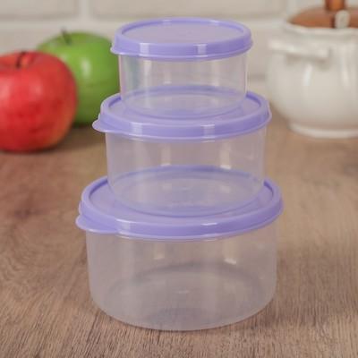 Набор контейнеров пищевых круглых Доляна, 3 шт: 150 мл, 300 мл, 500 мл, цвет сиреневый - Фото 1