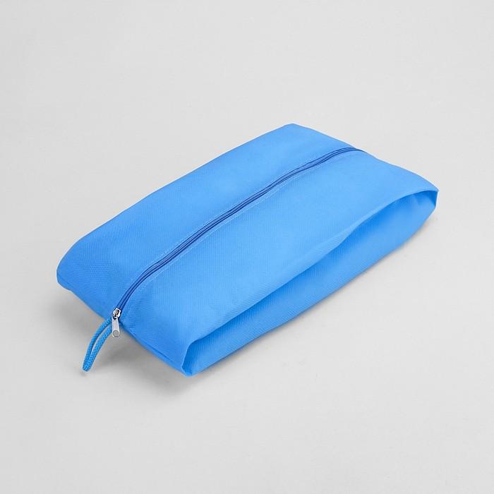 Сумка для обуви, 1 отдел на молнии, цвет голубой