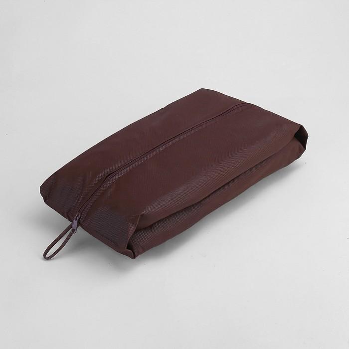 Сумка для обуви, отдел на молнии, цвет коричневый