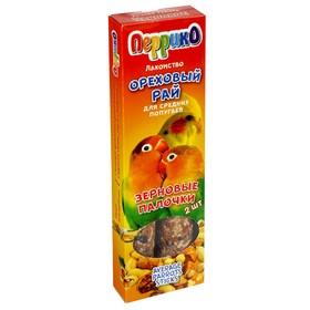 Зерновые палочки 'Ореховый рай' для средних попугаев, 2 шт, короб, 100 г Ош