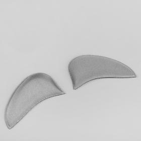 Полустельки для обуви, на клеевой основе, пара, цвет серый Ош