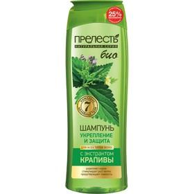 Шампунь для волос Прелесть Натуральная серия «Укрепление и Защита», для всех типов волос, 500 мл