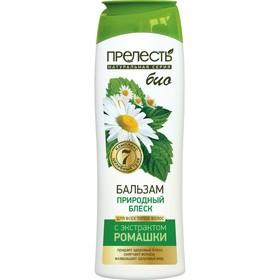 Бальзам для волос Прелесть Bio «Природный блеск», 250 мл Ош