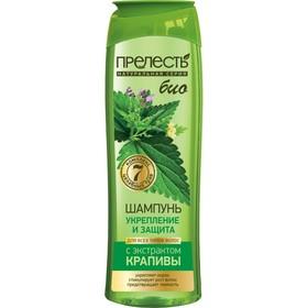 Шампунь для волос Прелесть Bio «Укрепление и защита», с экстрактом крапивы, 250 мл