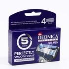 Сменные кассеты Deonica for men, 5 лезвий, 4 шт