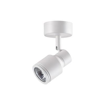 Светильник New Line 50Вт GU10 белый 14 см
