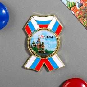 Магнит в форме ордена «Москва» (Собор Василия Блаженного), 4.2 х 5.8 см