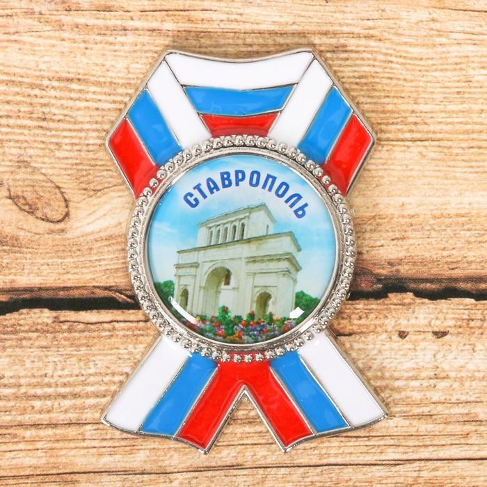 Магнит в форме ордена Ставрополь. Тифлисские ворота