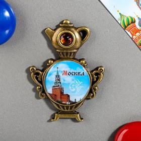 Магнит в форме самовара «Москва» (Спасская башня), 4,4 х 6,1 см