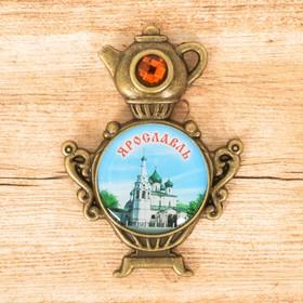 Магнит в форме самовара «Ярославль. Церковь Ильи Пророка» Ош