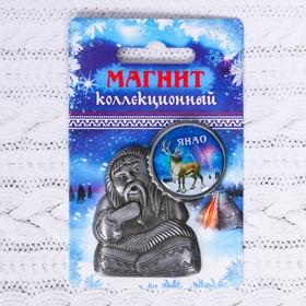 """Магнит в форме шамана """"ЯНАО"""" (северное сияние), 5 х 6 см"""