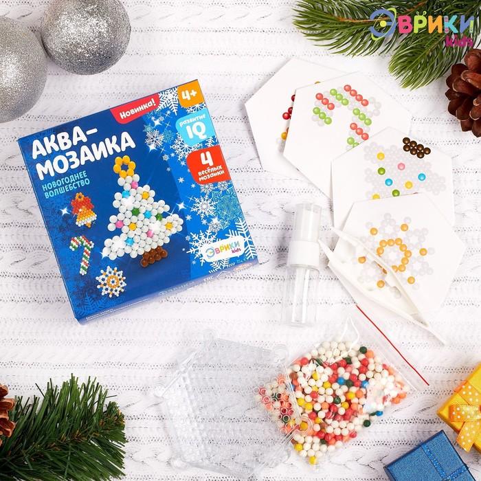 Аквамозаика «Новогоднее волшебство»
