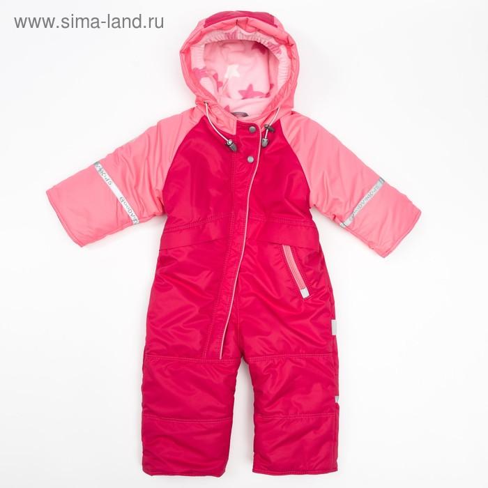 Комбинезон детский КМ23018-18, цвет  розовый/лимонад, рост 80 см