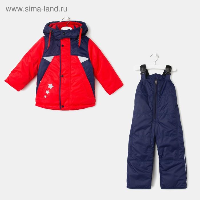 Комплект для мальчика КТ13018-23, цвет  синий/красный, рост 86 см