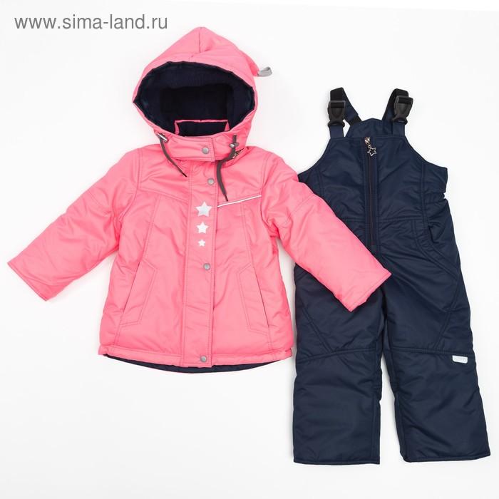 Комплект для девочки КТ23018-25, цвет синий/розовый, рост 92 см