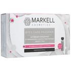 Активный концентрат Markell Professional Eyes Care от мимических и возрастных морщин вокруг глаз, 7 шт. по 2 мл