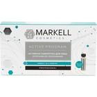 Активная сыворотка для лица Markell Professional Active «Интенсивное омоложение», 7 шт. по 2 мл