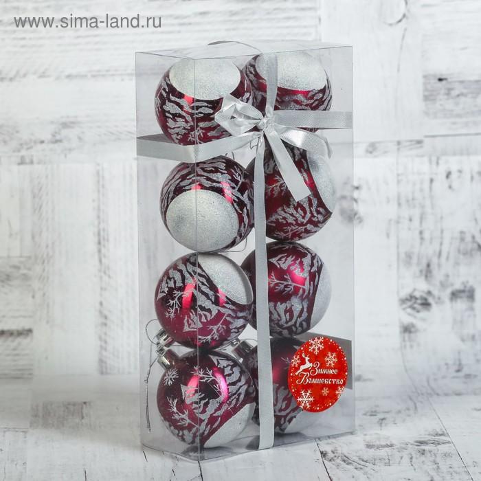"""Набор шаров пластик d-6 см, 8 шт """"Ёлочки в лесу"""" бордовый"""