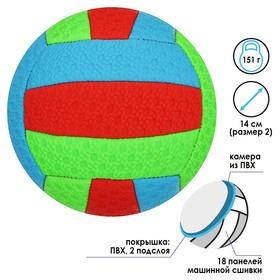 Мяч волейбольный пляжный, размер 2, МИКС Ош