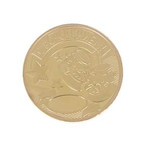 Монета в открытке 'Малышу на счастье' Ош