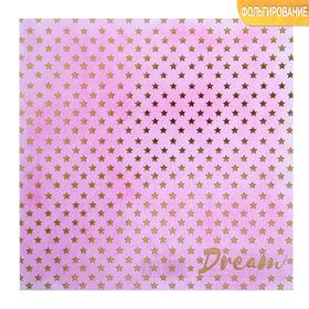 Бумага для скрапбукинга с фольгированием «Мечтай», 20 × 20 см, 250 г/м Ош