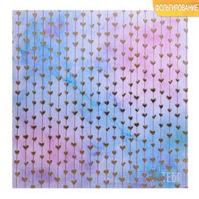 Бумага для скрапбукинга с фольгированием «Люблю тебя», 15.5 × 15.5 см, 250 г/м