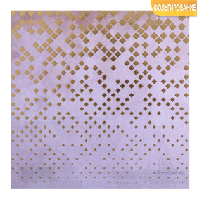 Бумага для скрапбукинга с фольгированием «Момент радости», 15.5 × 15.5 см, 250 г/м Ош