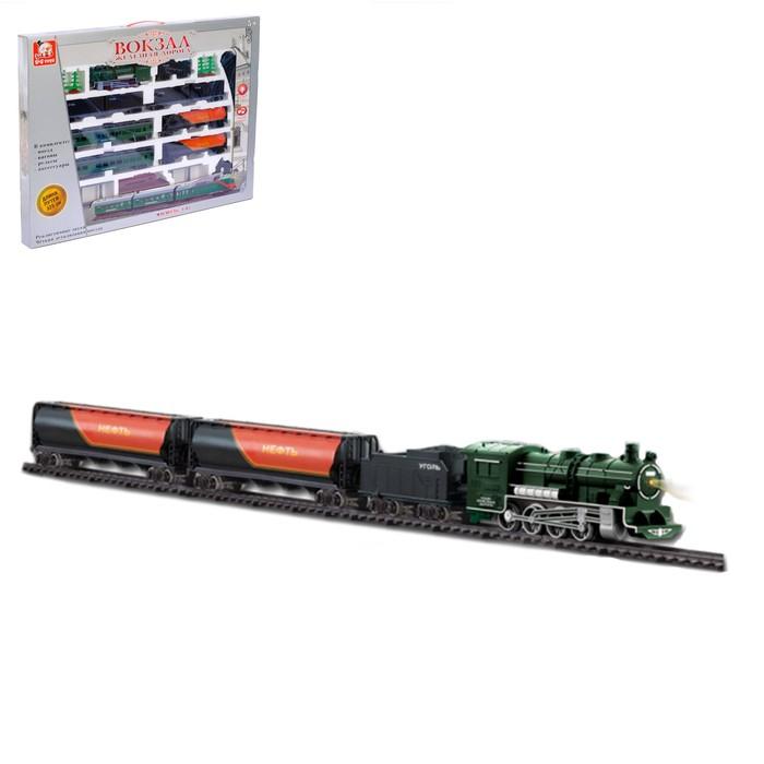 Железная дорога «Вокзал», световые и звуковые эффекты, длина пути 325 см, 7 вагонов