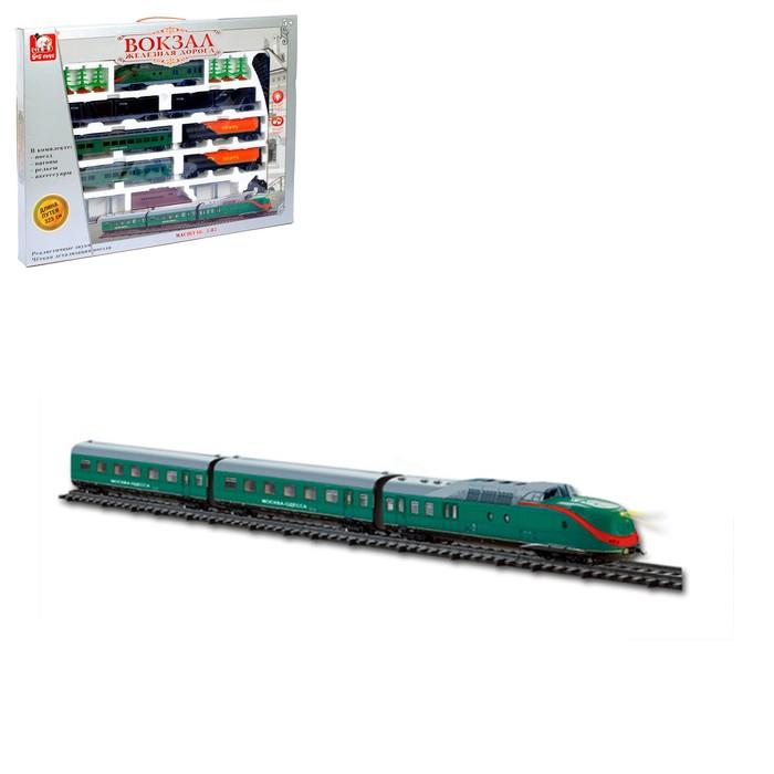 Железная дорога «Вокзал», световые и звуковые эффекты, длина пути 325 см, 6 вагонов